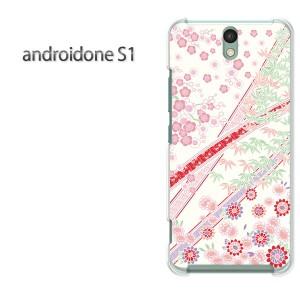 ゆうパケ送料無料スマホケース ハード android One S1 クリア 【パステル和柄/androidones1-M745】
