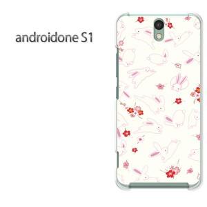 ゆうパケ送料無料スマホケース ハード android One S1 クリア 【うさぎ和柄/androidones1-M746】