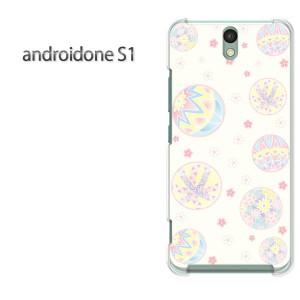 ゆうパケ送料無料スマホケース ハード android One S1 クリア 【手まり和柄/androidones1-M748】