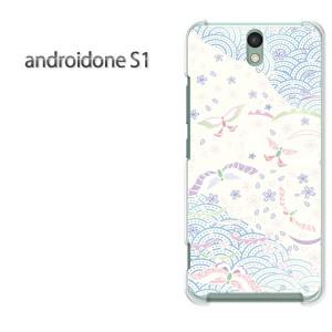 ゆうパケ送料無料スマホケース ハード android One S1 クリア 【パステル和柄/androidones1-M749】