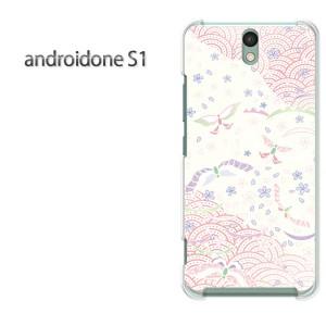 ゆうパケ送料無料スマホケース ハード android One S1 クリア 【パステル和柄/androidones1-M750】
