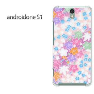 DM便送料無料スマホケース ハード android One S1 クリア 【和柄(A)/androidones1-M751】