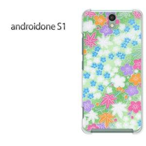ゆうパケ送料無料スマホケース ハード android One S1 クリア 【和柄(B)/androidones1-M752】