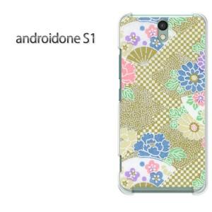 ゆうパケ送料無料スマホケース ハード android One S1 クリア 【和柄(C)/androidones1-M753】