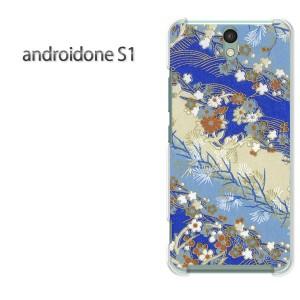 ゆうパケ送料無料スマホケース ハード android One S1 クリア 【和柄(D)/androidones1-M754】