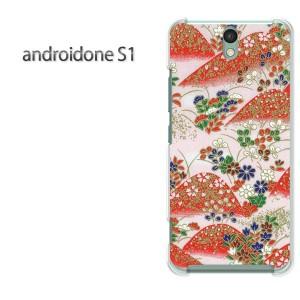 ゆうパケ送料無料スマホケース ハード android One S1 クリア 【和柄(E)/androidones1-M755】