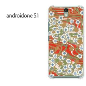 ゆうパケ送料無料スマホケース ハード android One S1 クリア 【和柄(F)/androidones1-M756】
