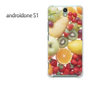ゆうパケ送料無料スマホケース ハード android One S1 クリア 【フルーツミックス/androidones1-M942】