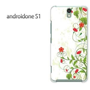 ゆうパケ送料無料スマホケース ハード android One S1 クリア  花(グリーン)/androidones1-pc-ne094]