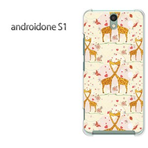 DM便送料無料スマホケース ハード android One S1 クリア  [ハート・キリン・動物(黄)/androidones1-pc-ne107]