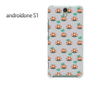 ゆうパケ送料無料スマホケース ハード android One S1 クリア  [キャラ(赤)/androidones1-pc-ne115]