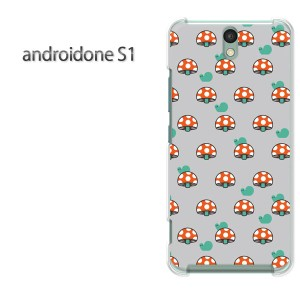 DM便送料無料スマホケース ハード android One S1 クリア  [キャラ(赤)/androidones1-pc-ne115]