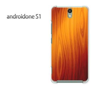 ゆうパケ送料無料スマホケース ハード android One S1 クリア  シンプル・木目(ブラウン)/androidones1-pc-ne148]