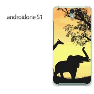 ゆうパケ送料無料スマホケース ハード android One S1 クリア  動物・ゾウ・夕日(オレンジ)/androidones1-pc-ne153]