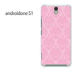 ゆうパケ送料無料スマホケース ハード android One S1 クリア [シンプル(ピンク)/androidones1-pc-new0102]