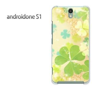 ゆうパケ送料無料スマホケース ハード android One S1 クリア 花・クローバー(グリーン)/androidones1-pc-new0418]