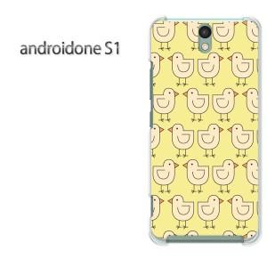 ゆうパケ送料無料スマホケース ハード android One S1 クリア [動物・ひよこ(黄)/androidones1-pc-new0984]