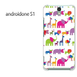 DM便送料無料スマホケース ハード android One S1 クリア [動物・ゾウ(白)/androidones1-pc-new1009]