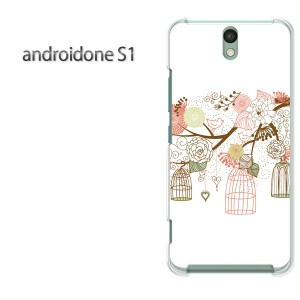 DM便送料無料スマホケース ハード android One S1 クリア [シンプル・花(白)/androidones1-pc-new1320]