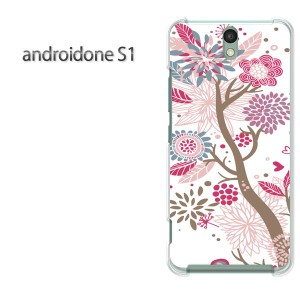 DM便送料無料スマホケース ハード android One S1 クリア [花(紫)/androidones1-pc-new1322]