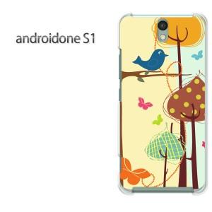 ゆうパケ送料無料スマホケース ハード android One S1 クリア 動物・鳥(ベージュ)/androidones1-pc-new1336]