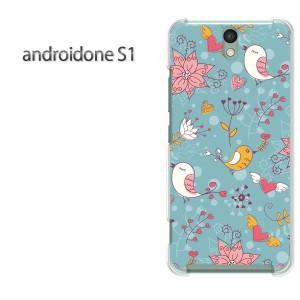 ゆうパケ送料無料スマホケース ハード android One S1 クリア 【レトロ108/androidones1-PM108】
