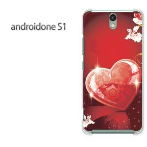 ゆうパケ送料無料スマホケース ハード android One S1 クリア 【キラキラハート160/androidones1-PM160】