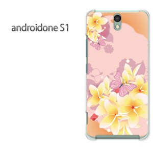 DM便送料無料スマホケース ハード android One S1 クリア 【フラワー196/androidones1-PM196】