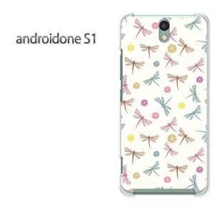 ゆうパケ送料無料スマホケース ハード android One S1 クリア 【トンボ251/androidones1-PM251】