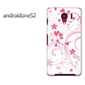 ゆうパケ送料無料スマホケース ハード android One S2 クリア  [ハート(ピンク)/androidones2-pc-ne076]
