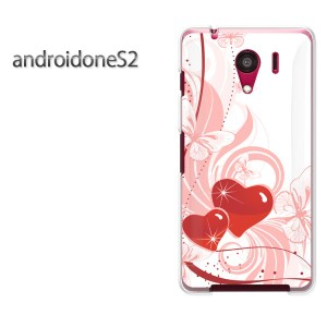 ゆうパケ送料無料スマホケース ハード android One S2 クリア  [ハート(ピンク)/androidones2-pc-ne077]
