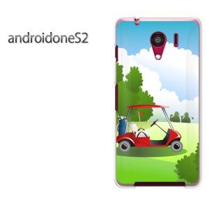 ゆうパケ送料無料スマホケース ハード android One S2 クリア  シンプル・ゴルフ(グリーン)/androidones2-pc-ne155]