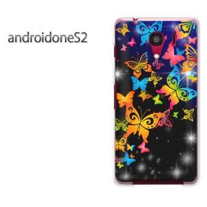 ゆうパケ送料無料スマホケース ハード android One S2 クリア  [キラキラ・蝶・シンプル(黒)/androidones2-pc-ne223]