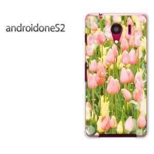 ゆうパケ送料無料スマホケース ハード android One S2 クリア  花・チューリップ(ピンク)/androidones2-pc-ne241]