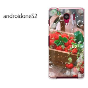 ゆうパケ送料無料スマホケース ハード android One S2 クリア  いちご・スイーツ(赤)/androidones2-pc-ne242]