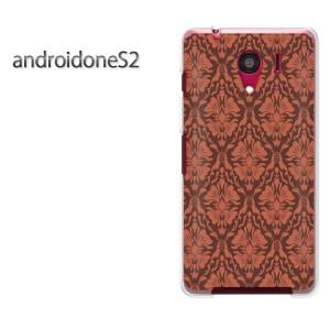 ゆうパケ送料無料スマホケース ハード android One S2 クリア [シンプル(赤・ブラウン)/androidones2-pc-new0139]