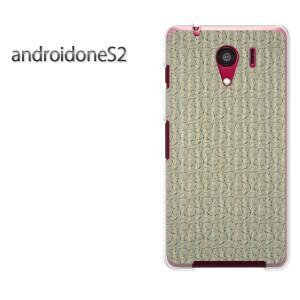 ゆうパケ送料無料スマホケース ハード android One S2 クリア 花・草・ボーダー(グリーン)/androidones2-pc-new0268]