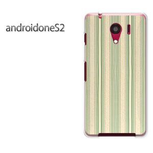 ゆうパケ送料無料スマホケース ハード android One S2 クリア ボーダー(グリーン)/androidones2-pc-new0299]