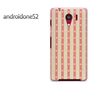 ゆうパケ送料無料スマホケース ハード android One S2 クリア ボーダー(赤)/androidones2-pc-new0301]