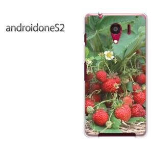 ゆうパケ送料無料スマホケース ハード android One S2 クリア [スイーツ・いちご(赤)/androidones2-pc-new0384]
