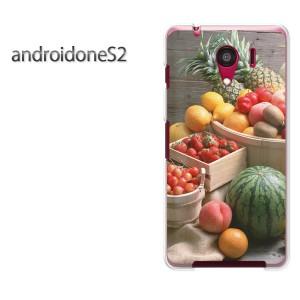 ゆうパケ送料無料スマホケース ハード android One S2 クリア スイーツ(黄・グリーン・赤)/androidones2-pc-new0386]