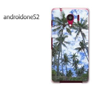 ゆうパケ送料無料スマホケース ハード android One S2 クリア 夏・シンプル・ヤシの木・空(ブルー)/androidones2-pc-new0387]