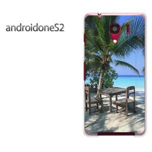 ゆうパケ送料無料スマホケース ハード android One S2 クリア [夏・シンプル・ヤシの木・空(ブルー)/androidones2-pc-new0390]