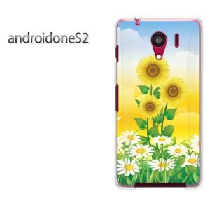 ゆうパケ送料無料スマホケース ハード android One S2 クリア 花・ひまわり(黄)/androidones2-pc-new0634]