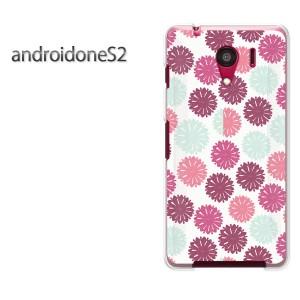 ゆうパケ送料無料スマホケース ハード android One S2 クリア シンプル・花(ピンク)/androidones2-pc-new1049]