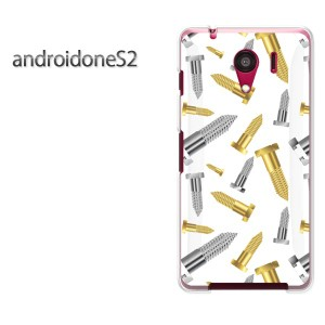 DM便送料無料スマホケース ハード android One S2 クリア [キャラ・ネジ(白)/androidones2-pc-new1100]