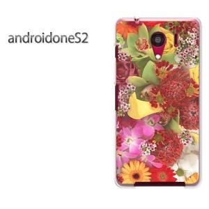 ゆうパケ送料無料スマホケース ハード android One S2 クリア [花(赤・黄)/androidones2-pc-new1121]