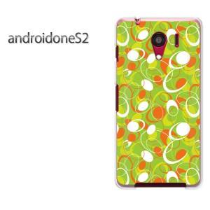 ゆうパケ送料無料スマホケース ハード android One S2 クリア シンプル・レトロ(グリーン)/androidones2-pc-new1136]