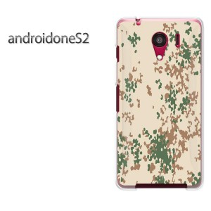 DM便送料無料スマホケース ハード android One S2 クリア [迷彩・シンプル(ベージュ)/androidones2-pc-new1190]