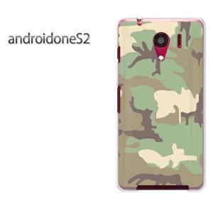 ゆうパケ送料無料スマホケース ハード android One S2 クリア [迷彩・シンプル(グリーン)/androidones2-pc-new1194]